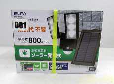 ELPA エルパ 朝日電器 センサーライト 未開封品|ELPA