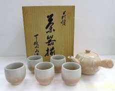 茶器 萩焼