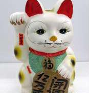 招き猫 貯金箱 陶器 -