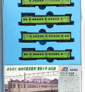 クモハ54 仙石線ウグイス4両セット MICRO ACE