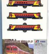 キハ59・29 秋田お座敷・おばこ3両 MICRO ACE