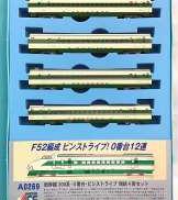 新幹線200系-0番台ピンストライプ増結4両セット MICRO ACE
