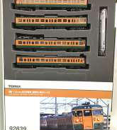 国鉄115/1000系近郊電車(湘南色)基本セットB|TOMIX