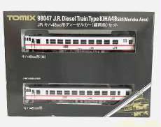 JRキハ48 500形ディーゼルカー(盛岡色)セット TOMIX