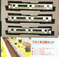 731系3両セット KATO
