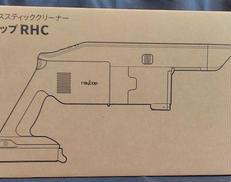 スティッククリーナー レイコップRHC