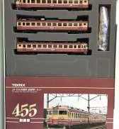 JR455系電車(訓練車)セット【限定品】 TOMIX