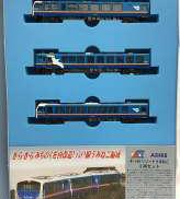 キハ48リゾートうみねこ3両セット MICRO ACE