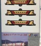 キロ59・29 エレガンスアッキー・新塗装3両セット MICRO ACE