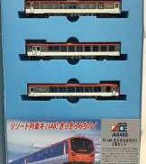 キハ48きらきらみちのく3両セット KATO