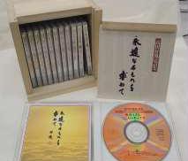CD 邦楽 ユーキャン