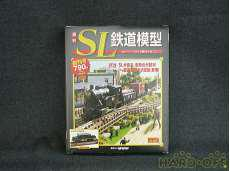 SL鉄道模型 全70巻セット|講談社