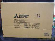 ② 未使用 三菱 換気扇・ロスナイ[本体] ダクト用換気扇 天井埋込形 MITSUBISHI