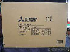 未使用 三菱 換気扇・ロスナイ[本体] ダクト用換気扇 天井埋込形 MITSUBISHI