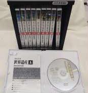 DVD 映画/ドラマ ユーキャン