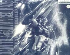 MG 1/100 ガンダムTR-1【アドバンスド・ヘイズル】 BANDAI