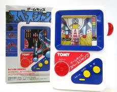 ゲームキッズ スペースジャンプ|TOMY