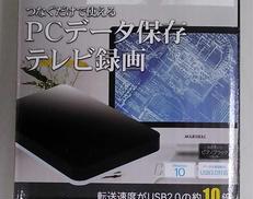 USB3.0/2.0 外付けHDD|FFF