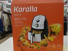 カラーラ|ショップジャパン