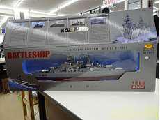 RCボート軍艦 BATTLESHIP
