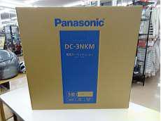 電気カーペット|PANASONIC