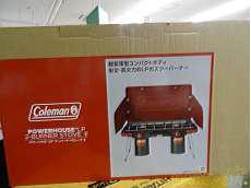 LP ツーバーナーストーブ Ⅱ COLEMAN