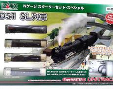 D51 SL列車 KATO