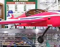 大型エンジンラジコン飛行機|大型エンジンラジコン飛行機