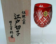 ワイングラス(赤) 江戸切子