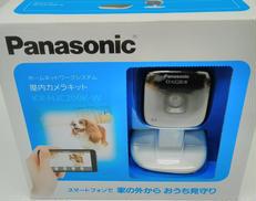 屋内カメラキット|PANASONIC