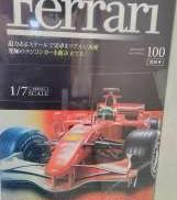 フェラーリF2007ラジコンカー 全100巻セット DEAGOSTINI