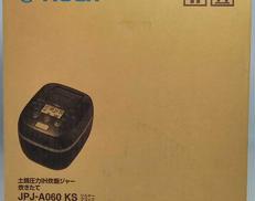 3.5合炊き炊飯器 炊きたて JPJ-A060|TIGER