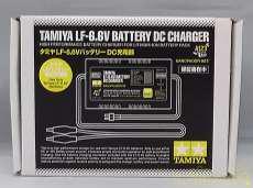 LF-6.6VバッテリーDC充電器|TAMIYA