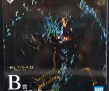 B賞 マルコ -魂豪示像-|一番くじ(BANPRESTO)
