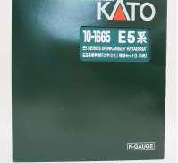 E5系新幹線「はやぶさ」増結セットB(4両) KATO