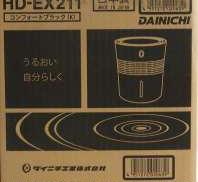 気化式加湿器 ダイニチ