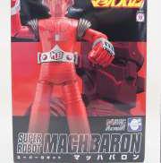 スーパーロボットマッハバロン|株式会社EVOLUTION・TOY