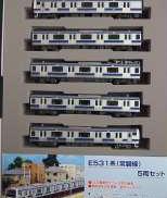 E531系常磐線5両セット|KATO