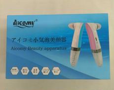 アイコミ小気泡美顔器|AICOMY