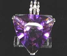 プラチナ 宝石付きネックレス