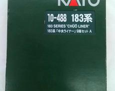 183系 中央ライナー 9両|KATO