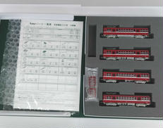 京急電鉄230形 4両セット|KATO