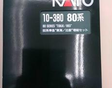 80系準急 東海/比叡|KATO