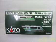 あいの風とやま鉄道521系 2両セット|KATO