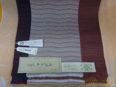 反物・正絹八寸名古屋帯|筑前博多織