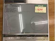 電子レンジ|三菱