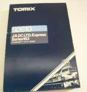 JR183系特急ディーゼルカー|TOMIX