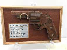 ゴム鉄砲(M-29)|GRASP
