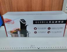 グルーディア 低温調理器|株式会社 STYLUX
