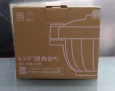 レンジ活力鍋|アサヒ軽金属